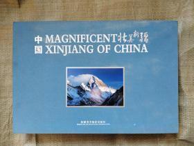 中国  壮美新疆