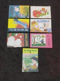 儿童连环画(第9辑6册全):柳浪闻莺、苹果国王、仙鹤报恩、巨人亚历山大、飞龙的脑袋、长鼻子和馋嘴猫