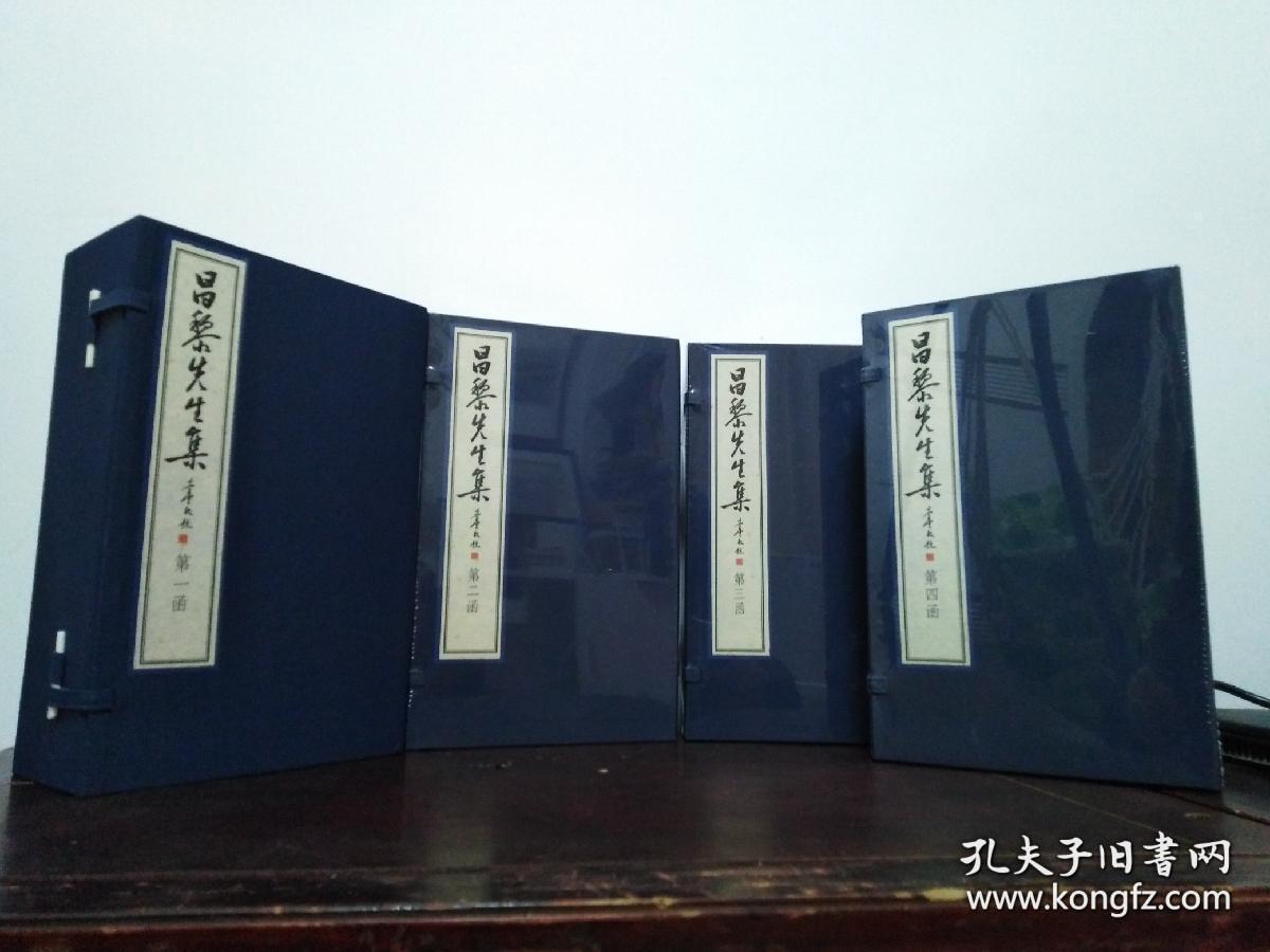 《昌黎先生集》,宋版世綵堂无上神品,四函32册,仅印300套,国家图书馆出版社手工宣纸,四色原大彩印