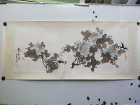 约八九十年代 花卉横幅 原装旧裱 震霆?作者不识   尺寸110x44