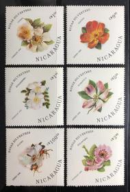 尼加拉瓜1986年 玫瑰花卉菱形邮票 6全新(其中1枚少齿)