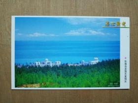 湛江风光——东海岛龙海天度假村 (空白带资明信片)