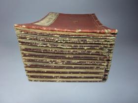 和刻本 《 四书》 10册全 (大学 中庸各1册 , 论语   孟子各4册) 明治十八年(1885年)  1册配本