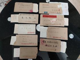 信封、封片简、实寄封:各个年代的老信封  信封上有各个单位的名称  有邮戳  无邮票  内有信件    共9封合售    信封0058