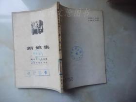 契诃夫小说选集:新娘集(竖版繁体字)