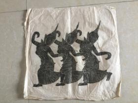 民国皮纸--原拓 凹凸立体感 很强 佛像 佛教类 规格 62x61