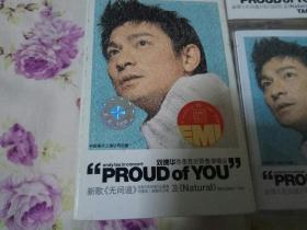 刘德华你是我的骄傲演唱会 正版磁带 95新