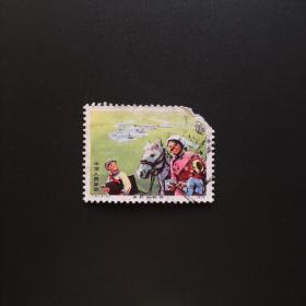 T9 乡村女教师(4-2)-信销邮票