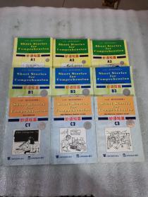 上外朗文学生系列读物:妙语短篇A1、A2、A3、B1、B2、B3、C1、C2、C3(9册合售)