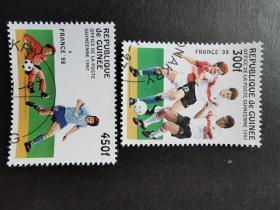 几内亚邮票·98年世界杯2枚盖