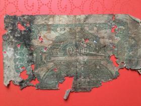 中华苏维埃纸币 中央苏区纸币 红军票子 1元券 一元 321432