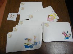 明信片:1992年中国邮政贺年(有奖)明信片(46张)