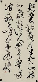 北京市政协委员,北京书法家协会副主席【薛夫彬】书法