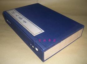 说文审音(线装一函全4册)80年代木板刷印