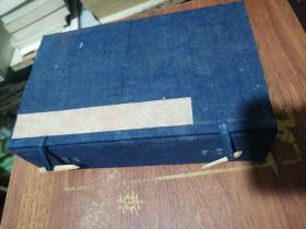 清代线装书旧函套1个、25X16X6.5CM