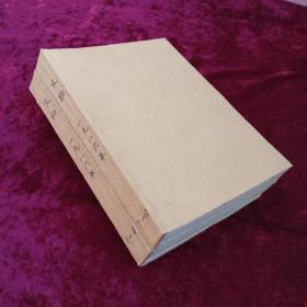 文物 1986年全年 1-12期 (分两册合订)