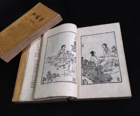 红楼梦!人民文学出版社1957年10月版11月2印!☆采用旧时低产能高代价的白皙书籍纸印行☆