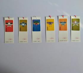 北京风筝书签