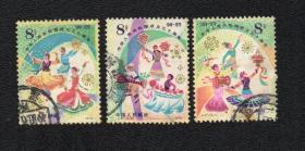 J47 中华人民共和国成立三十周年邮票 3枚信销票