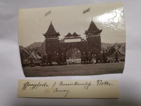 清末1908年美国大白舰访问福建厦门演武池军队表演临时建筑老照片一张