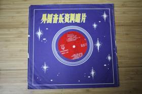 外国音乐资料唱片 大薄膜唱片 ZDB-5 1981年出版