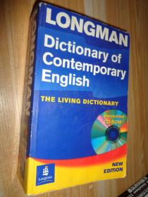 Longman Dictionary of Contemporary English 没有光盘