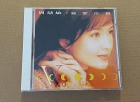 【影星周慧敏CD 纯爱传说 「纯爱伝说」1F11 V 首版】