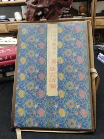 绝版老笺:陈佩秋曹州杜丹笺----朵云轩木板水印信笺----23.5*13)盒装,8种图案各5页,共40页