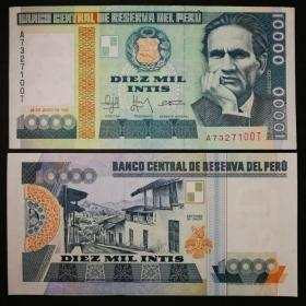 秘鲁 10000印蒂纸币 外国钱币