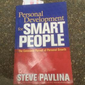 Personal Development for Smart People:The Conscious Pursuit of Personal Growth
