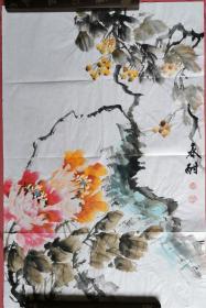 【保真】山西省美协会员、知名画家郭有树小品画:春酣