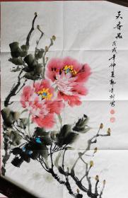 【保真】山西省美协会员、知名画家郭有树小品画:天香品