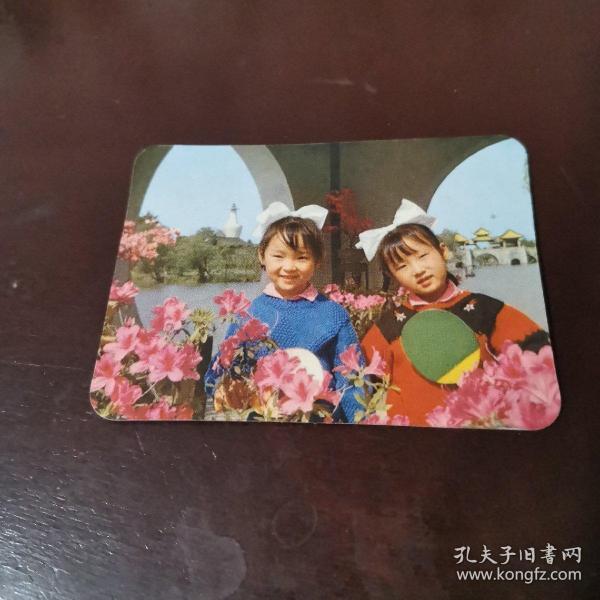��骞村���★�1977骞达�