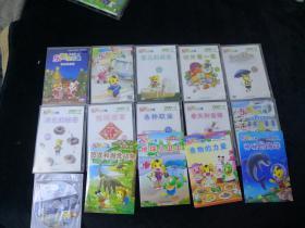 【光盘】乐智小天地 DVD光盘 15张合售(适用与3-6岁儿童)