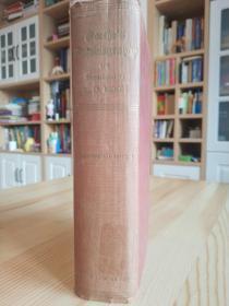 歌德自传 Goethe's Autobiography