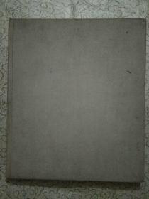 吴冠中画集(精装,1987年1版1印)【文字部分有笔迹】