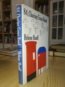 1970年版海莲汉芙的查令十字街84号,精装有书衣 84, Charing Cross Road