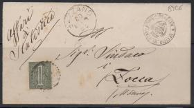 意大利实寄封2,1888年博洛尼亚至巴萨诺,盾牌形纹章邮戳