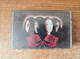 磁带 唐朝乐队