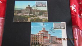 特45中国人民革命军事博物馆 邮票极限片2枚全 50-60年代北京片源