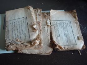 《海国图志》存第51卷至62卷