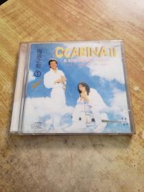 陶笛之歌(1)CD(1张光盘)