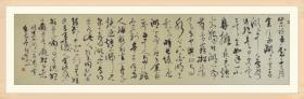 【保真】河南省书协会员、著名书法家程新贺草书力作:张岱《湖心亭看雪》
