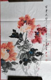 【保真】山西省美协会员、知名画家郭有树小品画:富贵花开