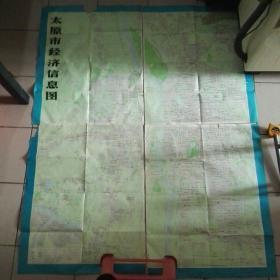 太原市经济信息图(4张拼起来)