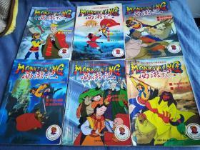 央视西游记动画书6册打包出