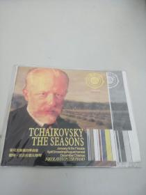 柴可夫斯基四季曲集彼得·尼古拉耶夫/钢琴CD【光盘测试过售出概不退换】