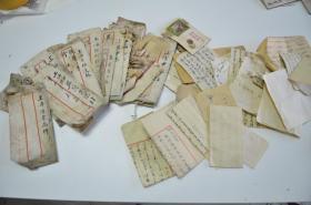 老信扎 吴氏等,信封品差,也不知道信笺是哪个信封的,一堆乱卖
