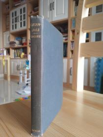 1930年小本精装泰戈尔的诗集吉檀迦利 GITANJALI