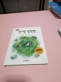 韩文原版:9(精装本)